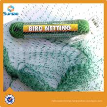 bird capture net