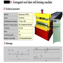 Wellblechmaschine