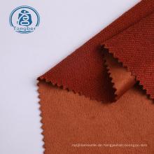 100% Polyester gestrickt Französisch Terry Faux Wildleder Stoff
