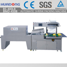 Automatic Magazine Shrink Packing Machine