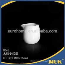 Eurohome wholesale hotel royal design white porcelain milk jug