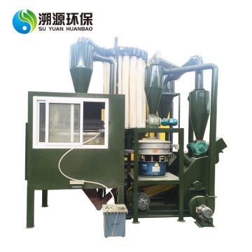E-waste PCB recycling machine