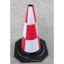 Конус движения для безопасности дорожного движения