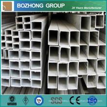 Стандарт ASTM алюминиевая квадратная Труба 2014