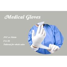 Индивидуальные защитные перчатки Медицинские перчатки