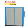 Compresor de aire de tornillo de compresión de doble etapa 90KW 122HP