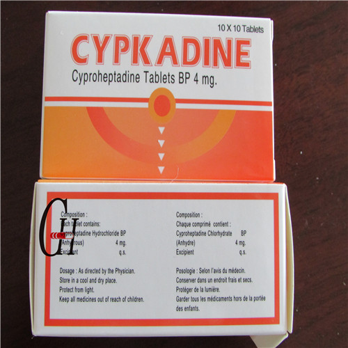 Cyproheptadine Tablets BP 4mg
