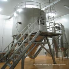Серии LPG специально для химической спрей Drring машина /оборудование