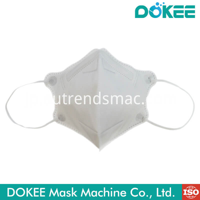 2d Dust Folding Mask Machine