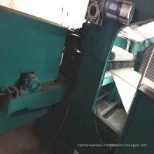 Second-Hand Hupao Original Shearing Machinery on Sale