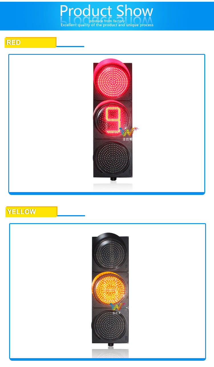 400mm traffic light-5