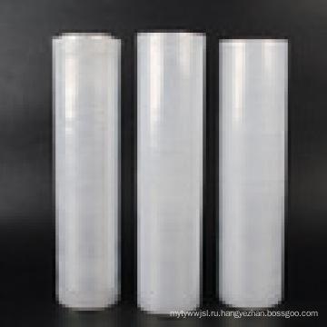 Автоматическая Пластиковая Пленка Упаковка