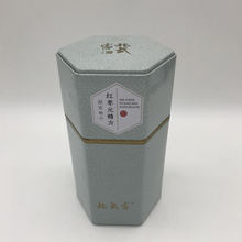Small size tea tin box packaging