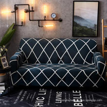 Made in China Factory Direct Supplier Elastic Sofa Bed Cover Printed Armless Slipcover