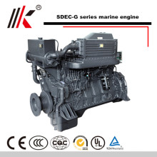 Generador de Dynamo precio 300kw 350kw buque utilizado motor marino para la venta