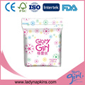 natural+sanitary+pad+products