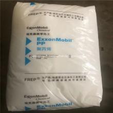 Résine de propylène de marque EXXONMOBIL PP2832E1