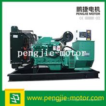 400V / 230V 8 Betriebsstundentank mit 4 atroke Wasserkühlung Open Frame Generator