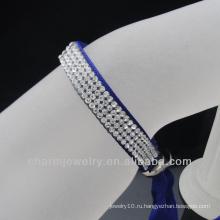 Оптовые 4 строки Crystal сатин ленты браслеты 2014 застежки для кожаный браслет