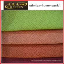 Polyester Suede Fabric in 220GSM (EDM0079)