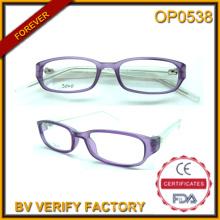 Kop0538 Opticals für Kind