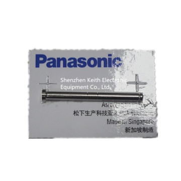 1041311101 PIN AI de Panasonic