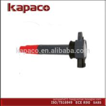 For MITSUBISHI LANCER OUTLANDER ignition coil B2895X3 1832A025