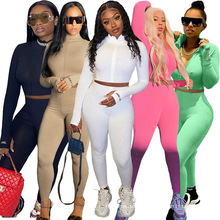 33-H83 Sexy 2 Piece Set Tracksuits Outfits Ladies Two Pieces Jogging Set Fall 2020 Women Clothes
