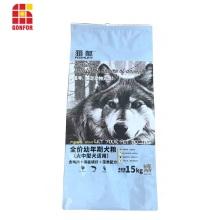 Bolsa de comida para perros premium de aluminio impresa personalizada de 15 kg
