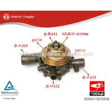 YUCHAI двигатель YC6108-430 водяной насос B3000-1307020B