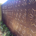 Decorative Metal Screens Sheets