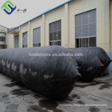 salvage airbags for ship launching made in China
