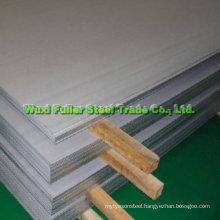 2015 New! ! 904L Stainless Steel Sheet