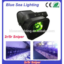Light Light Sniper 5R 200W для лазерного сканера