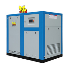 Oil-free Air Compressor Low Noise 30kw 40hp High Quality Water Lubricating Screw Air Compressor Made in China