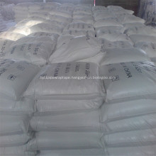 PVC Resin For Cable Insulation