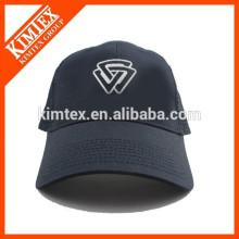 Защелки с логотипом китайского производителя