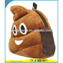 Hot Selling Creative Design Poop Plush Emoji Face Yellow Emoji Backpack Shoulder Bag