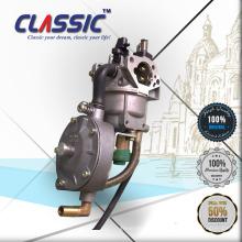 CLASSIC (КИТАЙ) 2KW Генератор Топливный карбюраторный LPG, портативный генератор топлива в комплект для преобразования газа, комплект для преобразования LPG для 168F