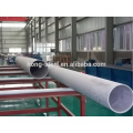 2015 hot sale 347 Stainless Steel Seamless Tube ASTM A213 latest price