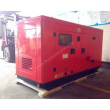 100kw / 125kVA Dongfeng Cummins Diesel Motor Generator