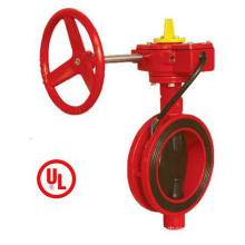 FM Approved Wafer Type Butterfly Valve