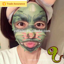 2015 new products beauty OEM Animal hyaluronic acid face mask