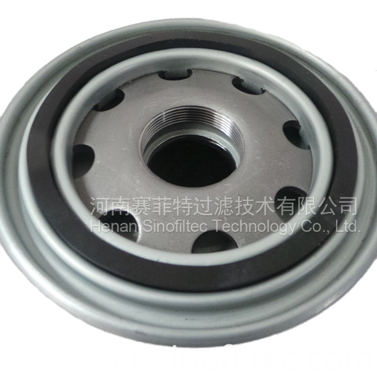 Spin Oil Filter Element