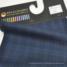 высокое качество W50P50 овечья шерсть ткань мужской костюм ткань