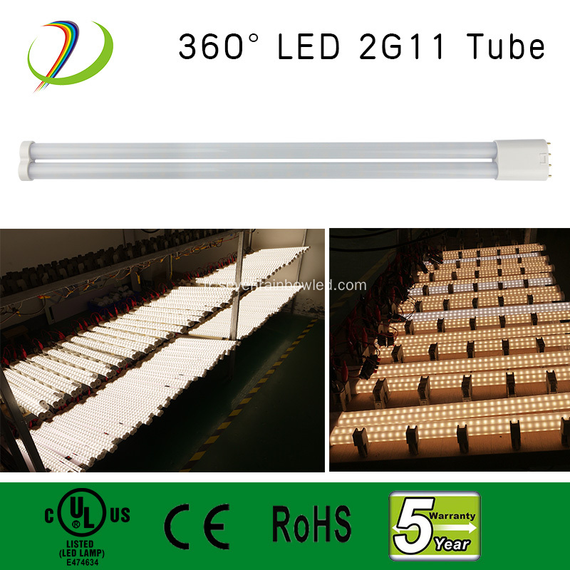18W LED 2G11 Tube Light 410mm