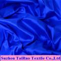 Normal Quality 100% Polyester Taffeta