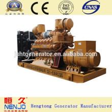 Jichai резервного генератора 800kw Электрический генератор