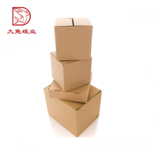 Low price of manufacturers custom corrugated hard paper box
