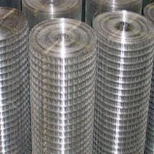 Treillis métallique galvanisé enduit par immersion chaud / électro